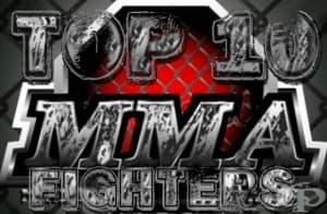 Топ 10 бойци от ММА в историята