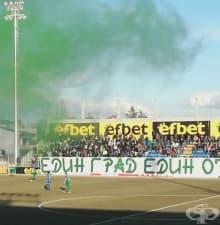Верея с исторически първи успех срещу Берое в дербито на Стара Загора
