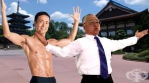 Японски метод за дълго дишане за бързо стопяване на мазнините в корема