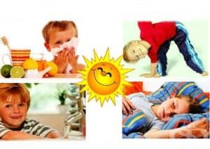 Лечебни методи за подсилване на имунната система
