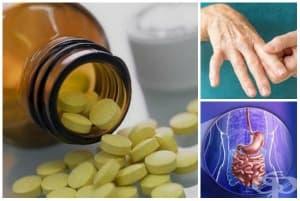 Лечение със сулфасалазин