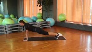 Total Body Fit - епизод 1 - Диляна Янкова от WNESS TV представя 8 упражнения за добра форма