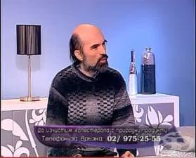 """Доктор Димитър Пашкулев - """"Да изчистим холестерола с природни продукти""""  - Телевизия BBT"""