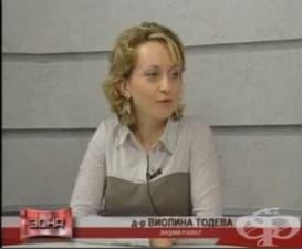 Д-р Виолина Тодева  на гости на ТВ Стара Загора - интервю на тема Слънце и алергии