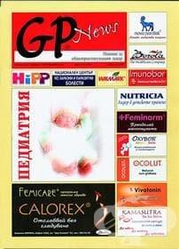 Списание GP News публикува интервюта с двама от националните Фрамар консултанти - изображение