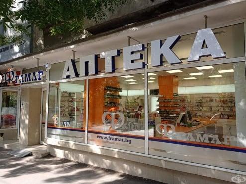 Фрамар с първа аптека в град Русе - изображение