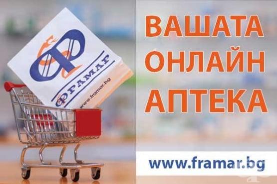 Онлайн аптека www.framar.bg участва в новото приложение на ОББ - UWIN - изображение