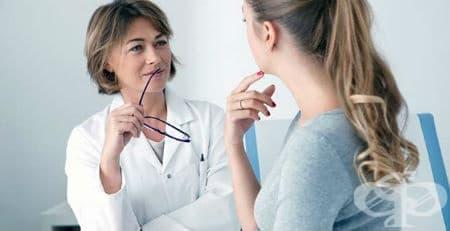 Алтернативно лечение на вагинална кандидоза - изображение