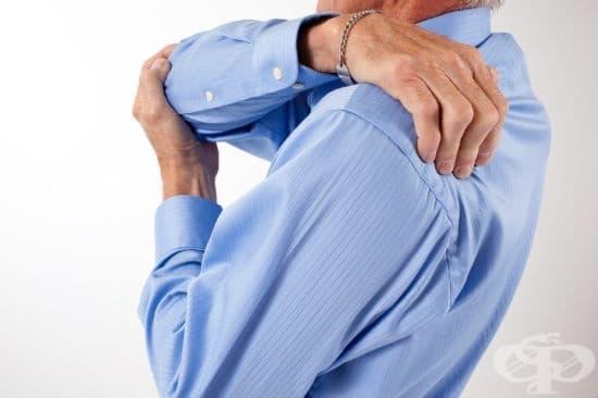 Домашни средства срещу болка в рамото - изображение