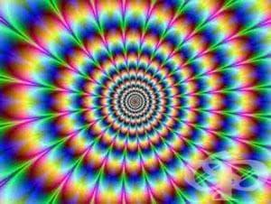Хипнозата. Наистина ли лекува? - изображение