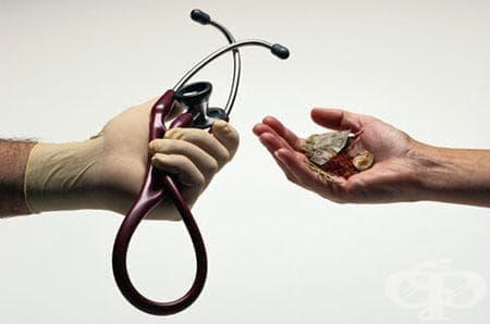 Алтернатива ли е алтернативната медицина - изображение