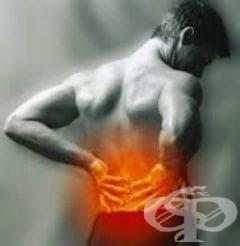 Алтернативно лечение на дископатия - изображение