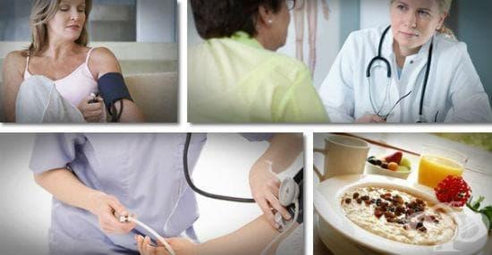 Алтернативно лечение на високо кръвно налягане - изображение