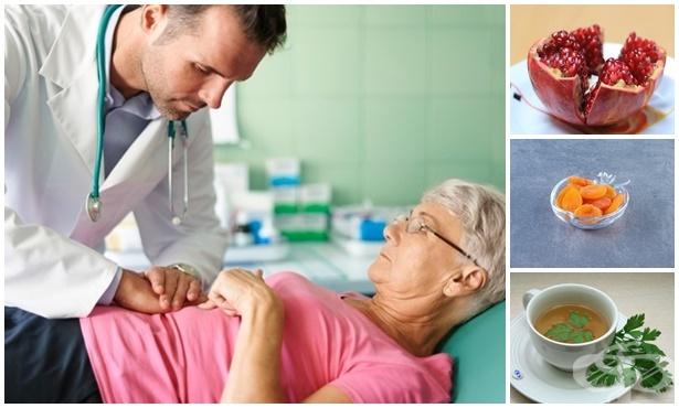 Алтернативно лечение на болка в корема - изображение
