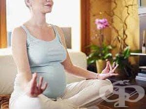 Йога за бременни - изображение