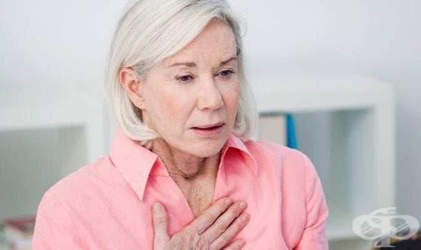 Домашни средства и билки срещу болка в гърдите и гръдния кош - изображение