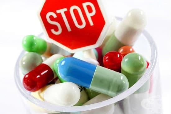 Естествени алтернативи на нестероидните противовъзпалителни средства - изображение