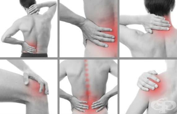 Етерични масла срещу болка в ставите - изображение