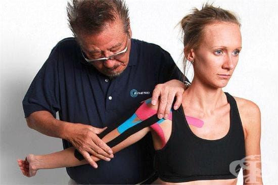 Кинезио лента – японското изобретение срещу ставни и мускулни болки - изображение
