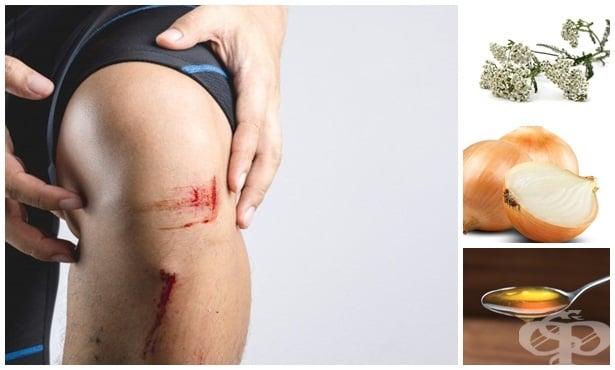 Лечение на рани с природни средства - изображение