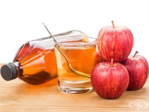 Лечение на херпес на устата с ябълков оцет - изображение