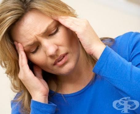 Как да облекчим мигрената? - изображение