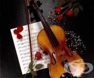 Музикална терапия - изображение