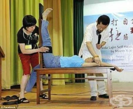 Пайда Ладжин-пляскане и разтягане за здраве - изображение