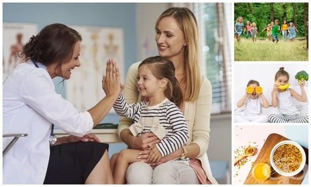 Подсилване на имунната система при деца с естествени методи и средства - изображение
