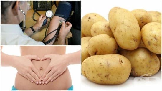 Полезни свойства и приложения на картофите - изображение