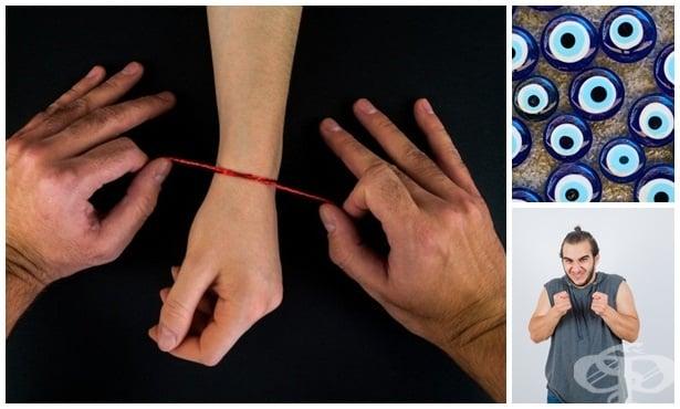 Ритуали и обичаи против уроки - изображение