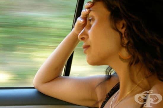 Средства срещу прилошаване при пътуване (кинетоза) - изображение