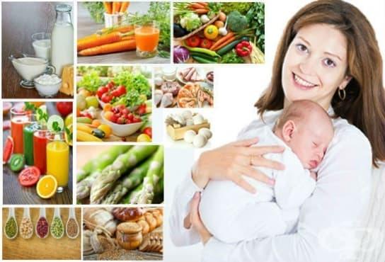 Витамини по време на кърмене и техните естествени източници - изображение