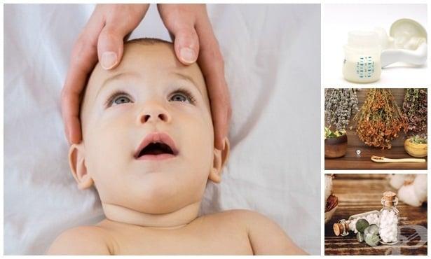 Запушен слъзен канал при бебе - какво може да направим у дома - изображение