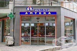 Фрамар 16, гр. Пловдив - изображение