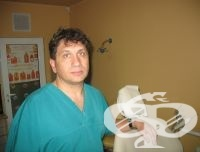д-р Петър Рачев Косев - изображение