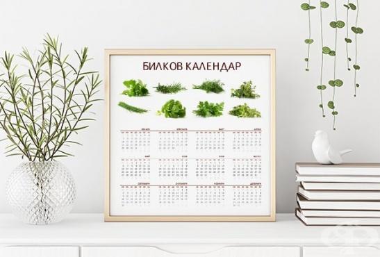 Билков календар - изображение