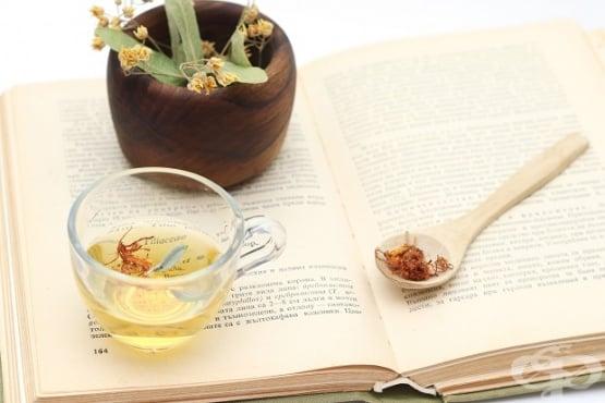 Как да приготвим лекарства от билки в домашни условия - изображение