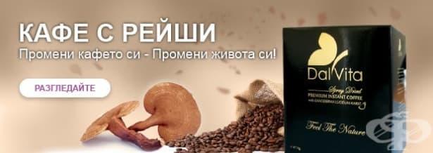 Далвита - кафе и капсули с гъба Рейши