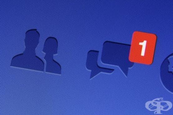 Фейсбук ще спира самоубийците с ново приложение - изображение