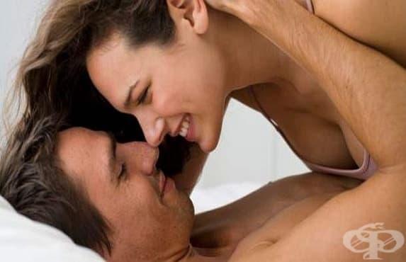 Изчислиха колко струва сексуалното удоволствие - изображение