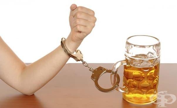 Физическите упражнения успешно борят алкохолизма  - изображение