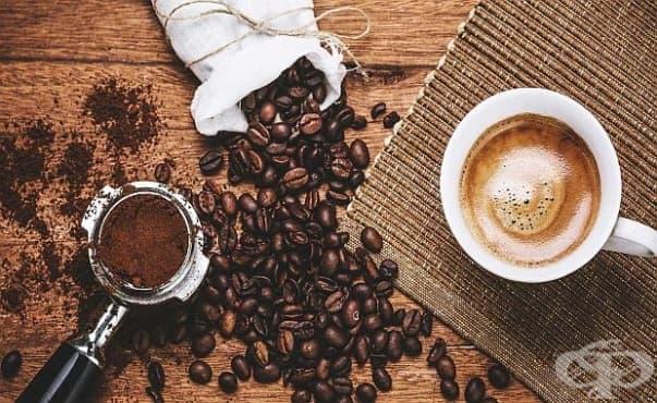 Учени откриха по какъв начин кофеинът помага за отслабване и по-голяма активност - изображение