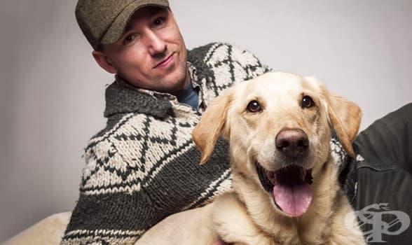 Хората, които отглеждат кучета, са по-щастливи - изображение