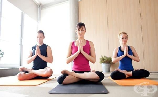 Постелките за йога могат да причинят зарази - изображение