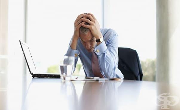 Какво предизвиква психични разстройства на работното място - изображение