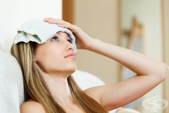 Студена или топлинна терапия - кое кога да използваме при болка - изображение