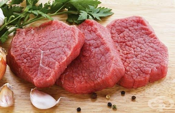 Червеното месо защитава от сърдечносъдови заболявания - изображение