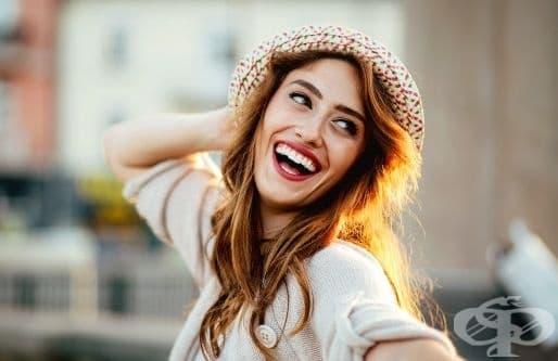 Установиха, че щастието може да се купи и с пари - изображение