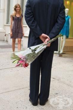 Пътят към сърцето на една жена минава през... цветята - изображение
